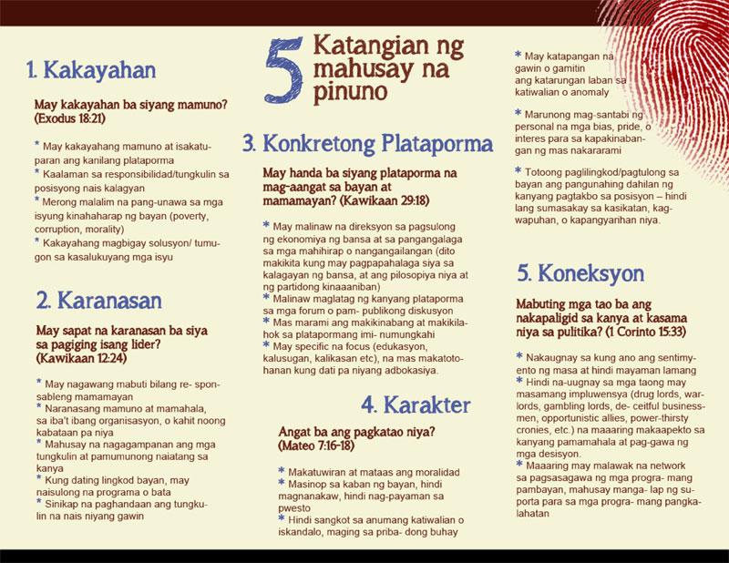5-Traits-of-a-Good-Leader-Filipino