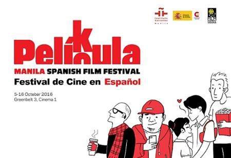 pelikula2016