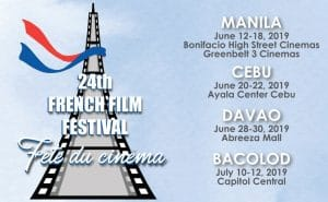 [Film] Guide to the 24th French Film Festival