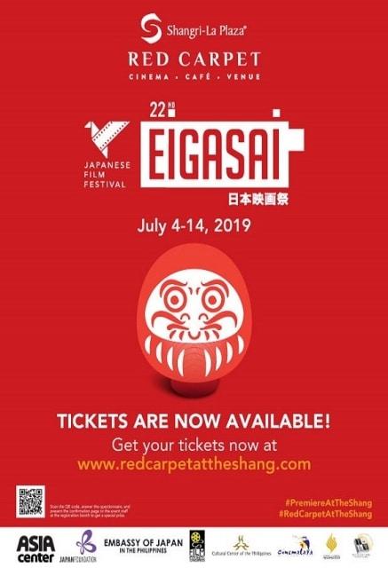 EIGASAI 2019 Red Carpet Advance Ticket Selling Online